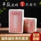 直销永泰福乌金茯砖茶370g  湖南安化黑茶 金花茯茶 纯安化料包邮